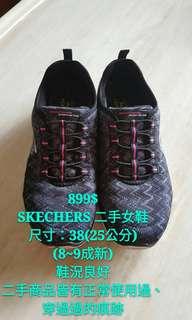 🚚 SKECHERS 二手女鞋 (8~9成新) 鞋況良好