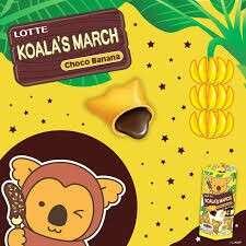 現貨 泰國限定Lotte樂天小熊香蕉巧克力餅乾 19.5g