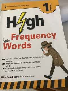 Primary 1 - high frequency words