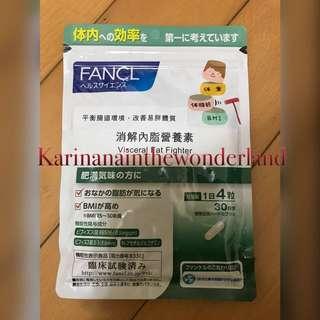 Fancl Visceral fat fighter 消解內脂營養素