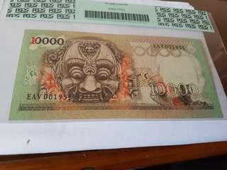 Indonesia 1975 Bali Mask 10000 Rupiah