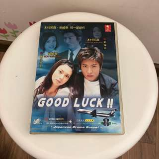 [Clearance] Good Luck! VCD