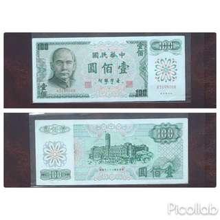 61年100元D版