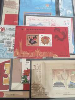 China (XXXX) Popularity Stamps