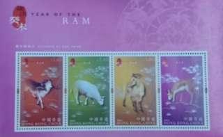 羊年生肖郵票小全張