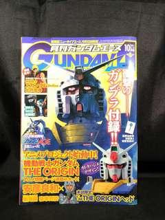 Gundam Manga