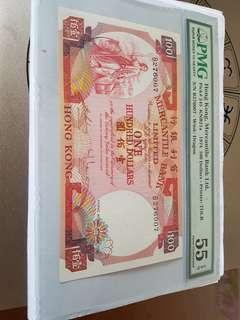 Hong kong 1974 Mercantile Bank , Hundred Dollars Banknote.
