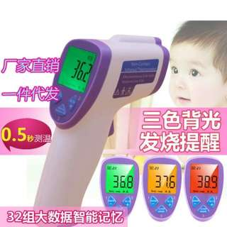 Thermometer Infrared easy measurement