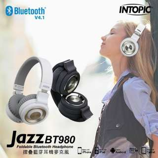 INTOPIC 藍芽耳機麥克風(JAZZ-BT980)黑色