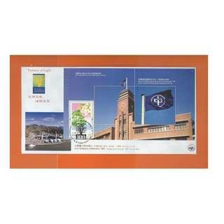 CPA-248-B1,中郵會封-光輝百載,璀璨未來,珍貴圖片貼電力百年票-特別印