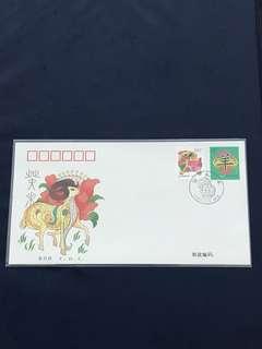 China Stamp-2003-1 FDC