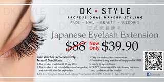 Japanese Eyelash Extension嫁接睫毛