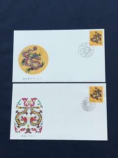 China Stamp- 1988 T124 A/B FDC
