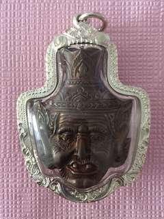 Reusi Narod - Luang Phor Jeua - Wat Glaang Bang Kaew - Nakhon Pathom (hand made pure silver casing)