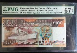 $100 Ship Series PMG 67 GKS