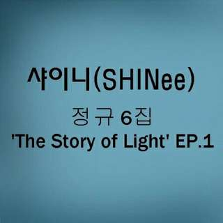 SHINee 6TH REGULAR ALBUM - THE STORY OF LIGHT EP.1