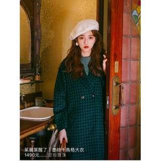 🚚  【誠徵】Dresseum 茱麗葉醒了 墨綠千鳥格大衣 XS-S