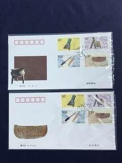 China Stamp-1996-10 A/B FDC