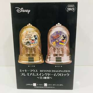 Disney Beyond Imagination swing dome clock