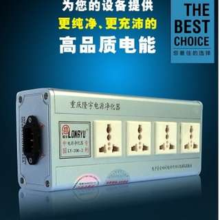 Power Conditioner High end - Longyu LY206-2