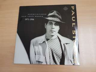 Paul Simon Negotiations and Love Songs Vinyl Double LP Original Pressing Rare