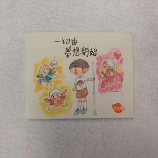 【興趣收藏】MTR Club x Heroic Rendezous 紀念車票