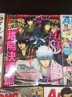 PASH - February 2017 (Gintama) Anime/Japanese magazine
