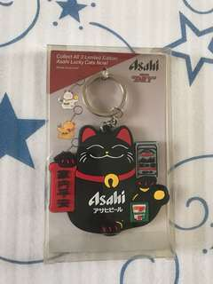 BN Limited Edition Asahi Fortune Cat Key Chain
