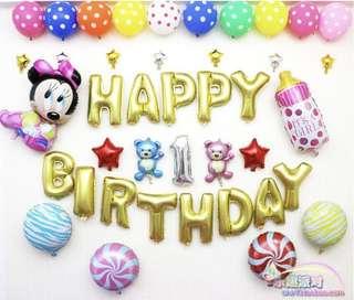 Minnie Mouse Birthday Balloon Set - Z4