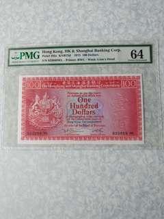 1973年 滙豐荔枝紅