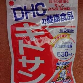 日本直送DHC產品 - 甲殼素所含的動物性膳食纖維成分,具有促進腸道蠕動、維持排便順暢等功能,可常保消化道順暢無負擔。可以keep住體重不會上升