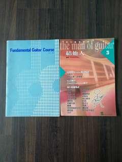 2 Basic Guitar Books
