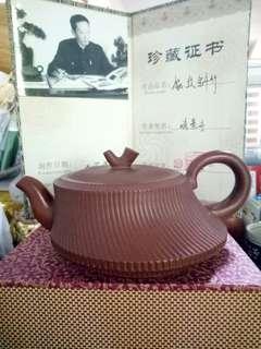 筯紋钭竹紫砂壶顧景舟