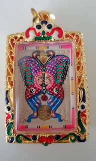 Butterfly amulet (BE2560)