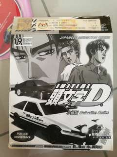 Initial D collective edition 18 dics