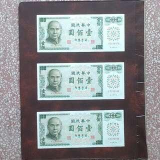 61年100元D版3連號