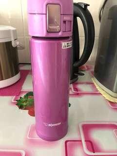 Zojirushi Thermal Flask