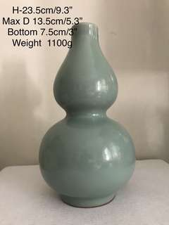A Double Gourd vase