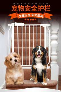 Brand new baby safety gate pet fence
