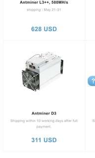 Antminer D3 17G 全新
