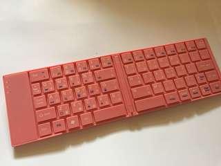 B friend粉紅藍芽鍵盤 保持良好