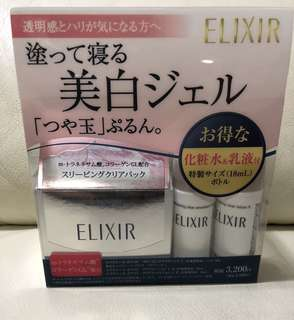 日本 ELIXIR 美白保濕sleeping mask 108g