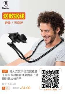 (淘寶$5優惠卷)懶人支架手機支架掛脖子床頭多功能直播桌面床上通用創意加長夾子