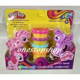 Shop : MY LITTLE PONY with PLAY CLAY DOUGH SET