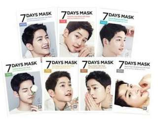 FORENCOS 7 DAYS MASK (ONHAND)