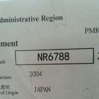 NR6788車牌號碼