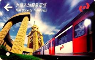 KCR九廣鐵路紀念車票(3), 全新。