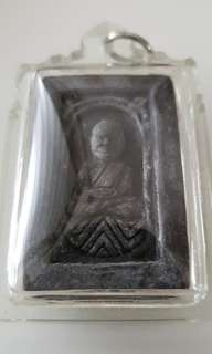 LP Thuad (BE2554) Master: Lp Phrom Tample: Wat Paranupat Come with Tample Box and Waterproof case
