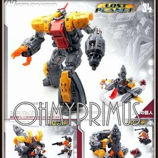 🚚 MechFansToys Mech Fans Toys MFT MF-34 MF34 Huge Dragon - Transformers Legends Scale Omega Supreme
