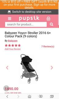Babyzen Yoyo+ Seat Fabric (Black)